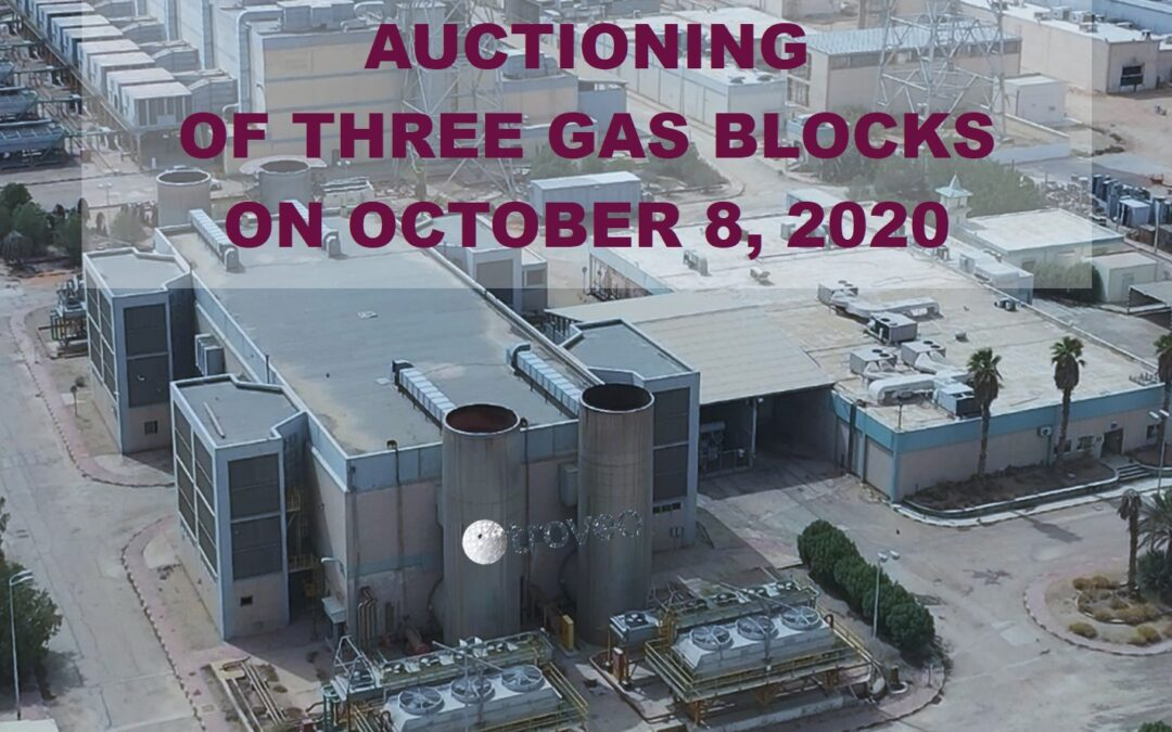October 2020 Top Sales Offer:  Three complete, 60 Hz gas-fired power plant units between 30 and 200 MWe can be auctioned on October 8., 2020